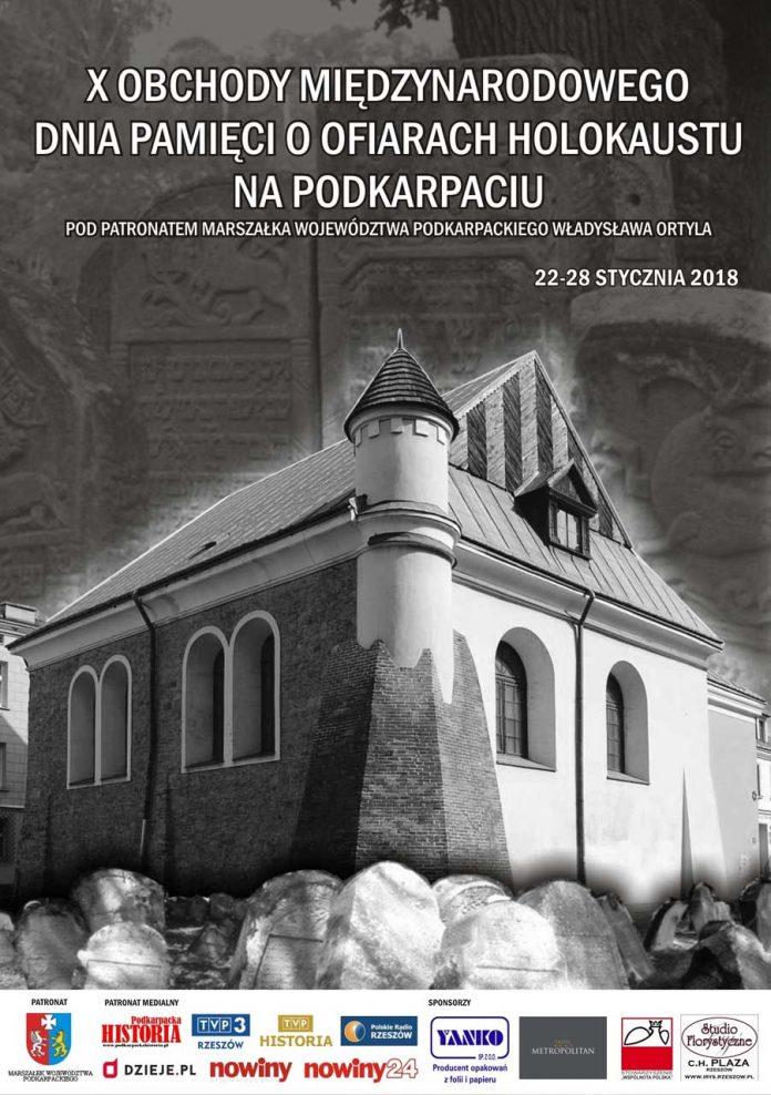 Międzynarodowy Dzień Pamięci o Ofiarach Holokaustu
