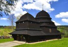 Dawna cerkiew w Równi