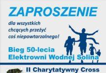 Bieg 50-lecia Elektrowni Wodnej w Solinie