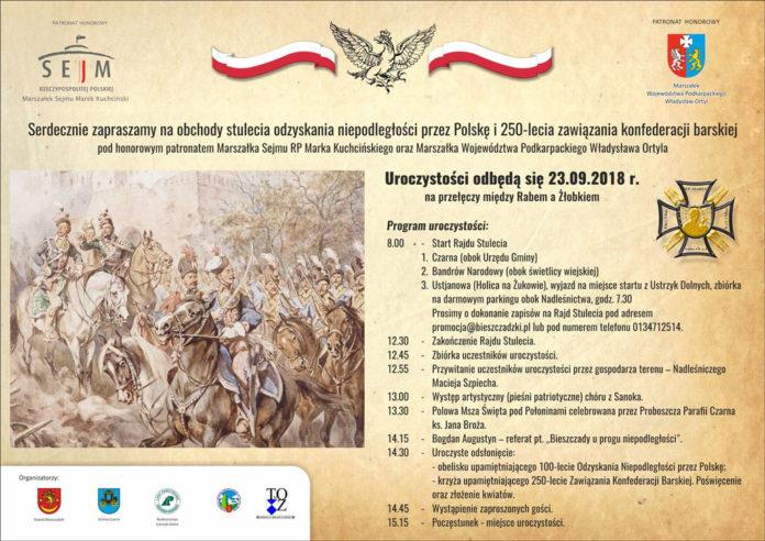 Obchody Stulecia Niepodległości - Rajd Stulecia
