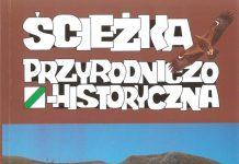 """AUDIOBOOK. Ścieżka przyrodniczo-turystyczna """"Wołosate - Tarnica"""""""