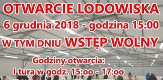 Lodowisko w Lesku zaprasza od 6 grudnia