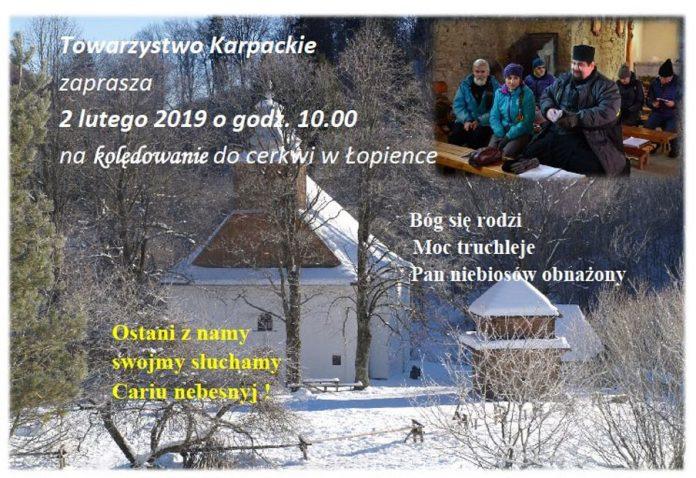 Kolędowanie w cerkwi w Łopience