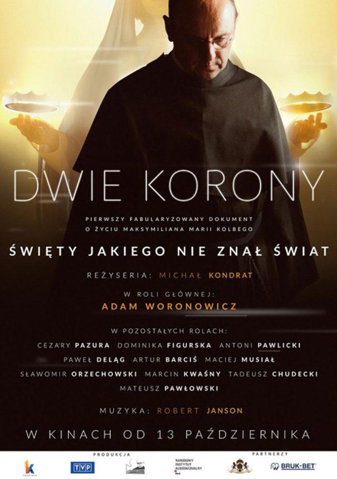 """Kino """"Orzeł"""" Ustrzyki Dolne: DWIE KORONY"""