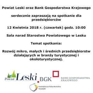 Wsparcie finansowe dla sektora MŚP